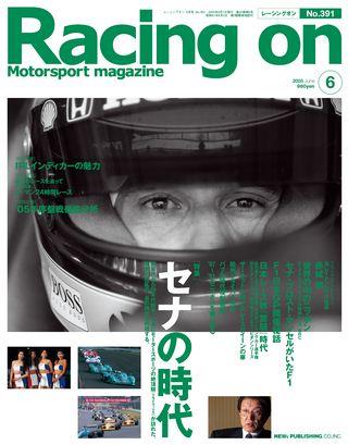 Racing onNo.391