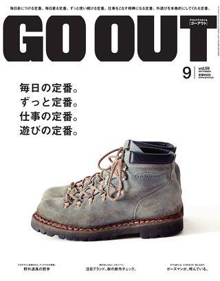 GO OUT 2014年9月号 Vol.59