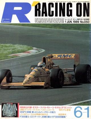 Racing on(レーシングオン) No.050