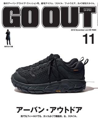 2018年11月号 Vol.109