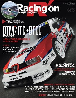 Racing on(レーシングオン) No.485