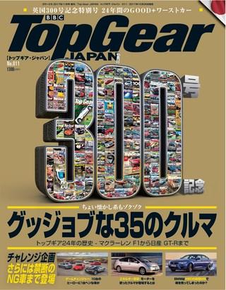 Top Gear JAPAN 011