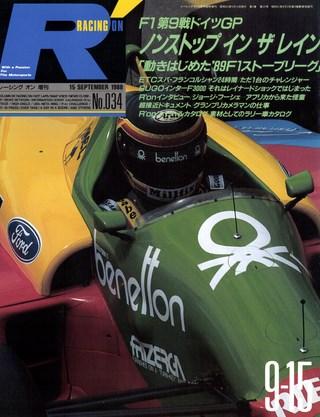Racing on No.034