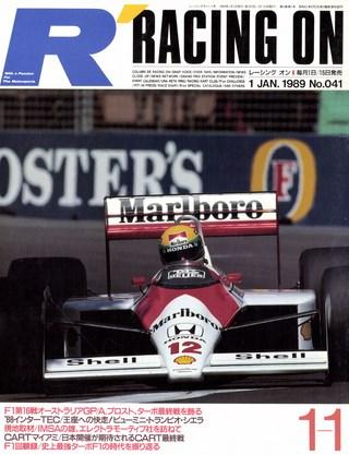 Racing on No.041