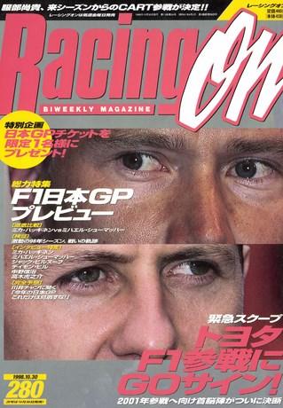 Racing on(レーシングオン) No.280