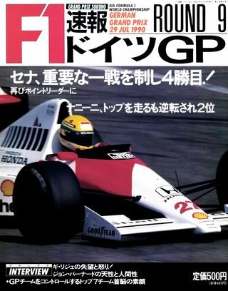 1990 Rd09 ドイツGP号