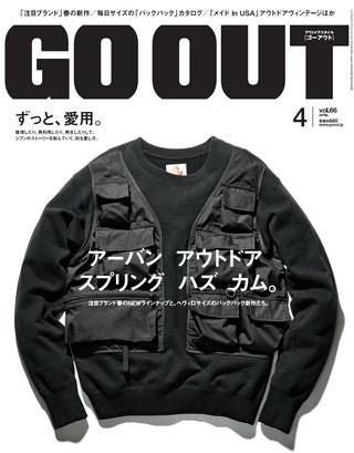 2015年4月号 Vol.66