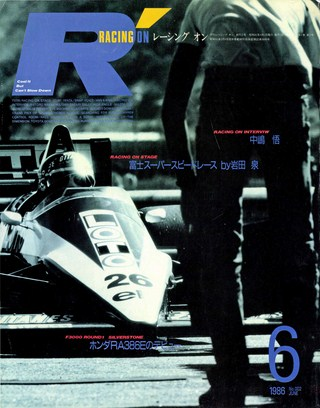 Racing onNo.002
