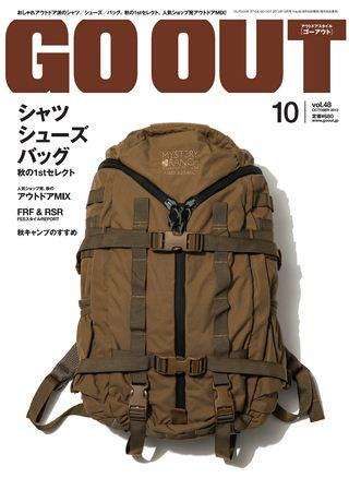 2013年10月号 Vol.48
