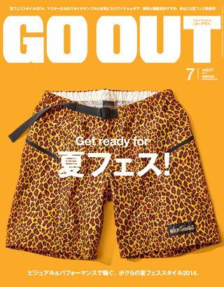 2014年7月号 Vol.57