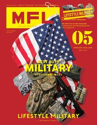 MFL(エムエフエル) Vol.05
