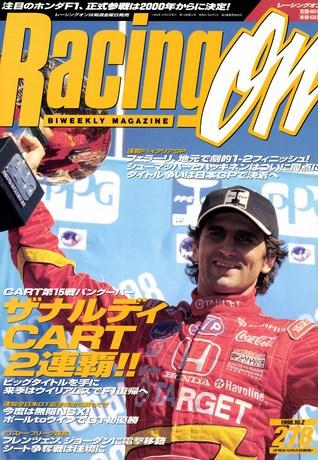 Racing on(レーシングオン) No.278