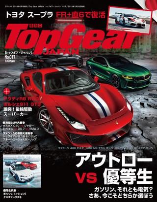 Top Gear JAPAN(トップギアジャパン) 017