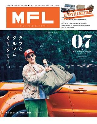 MFL(エムエフエル) Vol.07