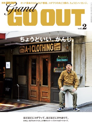 GRAND GO OUT Vol.2