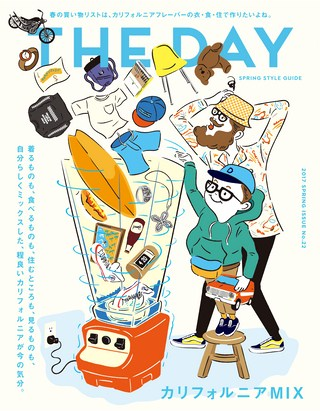 THE DAY(ザ・デイ) No.22 2017 Spring Issue