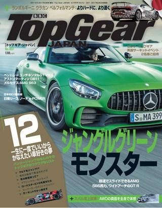Top Gear JAPAN 007