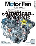 Motor Fan illustrated Vol.54[Lite版]