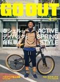 2013年4月号 Vol.42