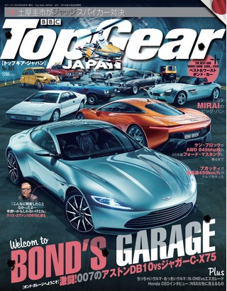 Top Gear JAPAN(トップギアジャパン) 001