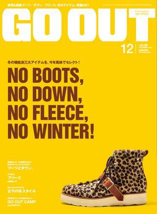 2012年12月号 Vol.38