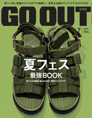 GO OUT 2016年7月号 Vol.81
