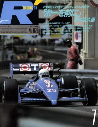Racing onNo.029