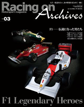 Racing on Archives Vol.03