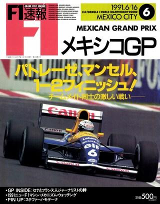 1991 Rd06 メキシコGP号