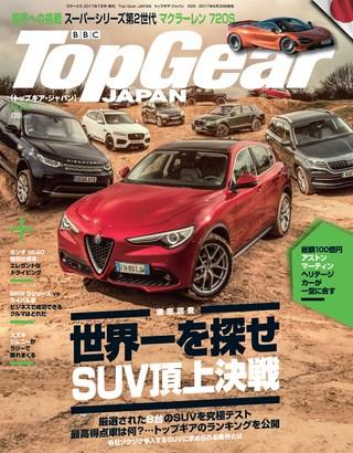 Top Gear JAPAN(トップギアジャパン) 009