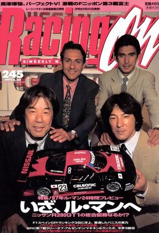 Racing on(レーシングオン) No.245
