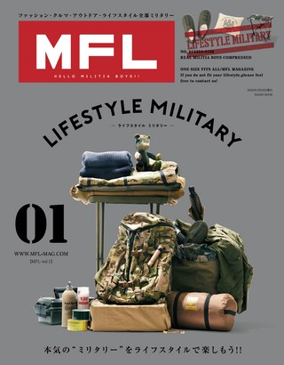 MFL(エムエフエル) Vol.01
