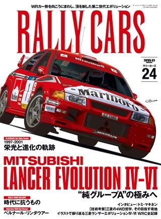 Vol.24 MITSUBISHI LANCER EVOLUTION IV−VI