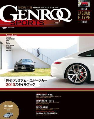 GENROQ SPORTS Vol.01