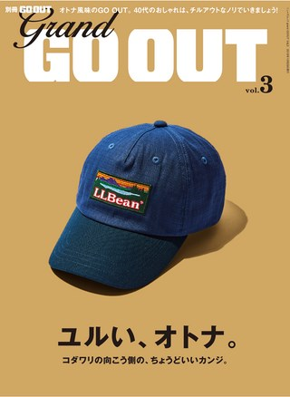 GRAND GO OUT Vol.3