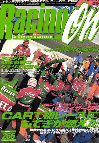 Racing on(レーシングオン) No.266