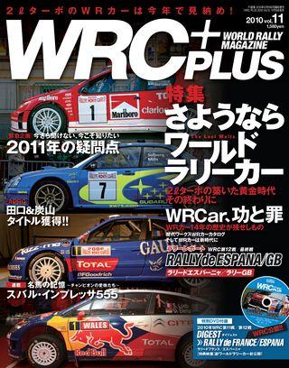 2010 vol.11