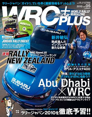 2010 vol.05