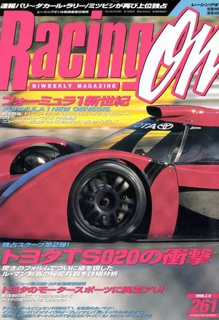 Racing on(レーシングオン) No.261