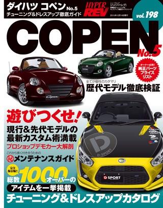 Vol.198 ダイハツ・コペン No.5