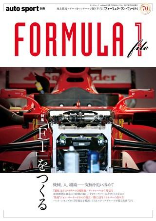 FORMULA 1 file