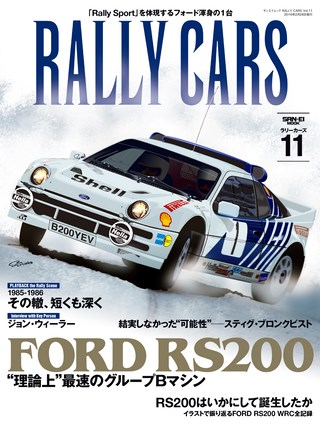 Vol.11 FORD RS 200
