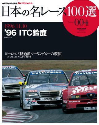 Vol.004