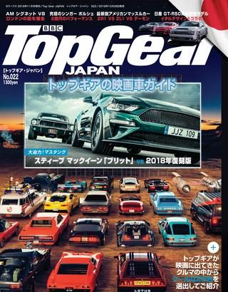 top gear japan トップギアジャパン バックナンバー asb電子雑誌書店