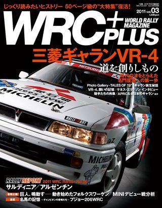 2011 vol.03
