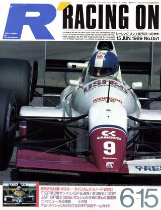 Racing on No.051