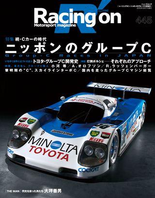 Racing onNo.445
