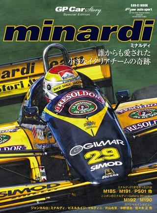 Special Edition minardi