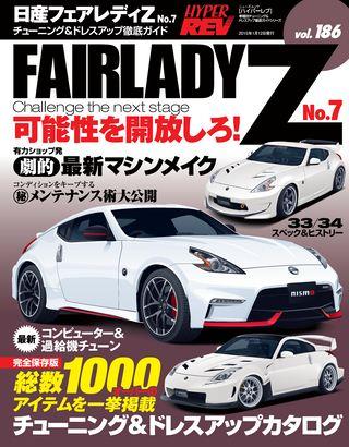 Vol.186 日産フェアレディZ No.7