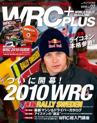 2010 vol.02
